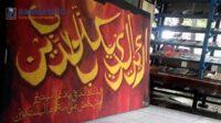 Lukisna kaligrafi