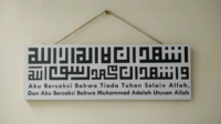 Kaligrafi Khat Kufi